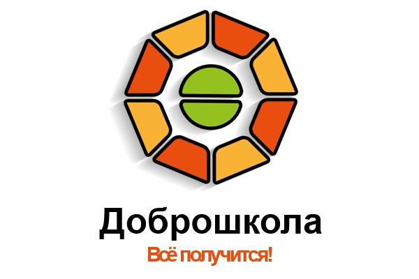 ТехноГрад-64