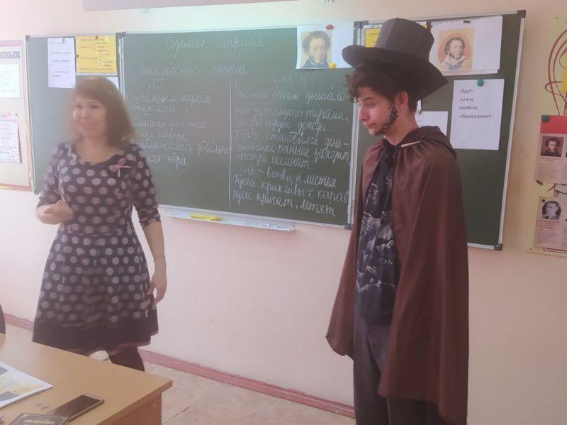 Пушкин в гостях у 11а